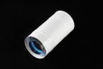 produkt-21-Rura_kominowa_DN_80_125_L=250_powietrzno-spalinowa_biala_do_kotlow_kondensacyjnych_i_turbo-13686077894056-13633494107808.html