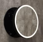 produkt-21-Miior_Moon_70_cm_(Black_Edition)_-_Lustro_wysuwane_z_oswietleniem_LED-13686077896313-13633494108194.html